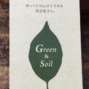 Green&Soil